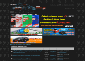 newdmax-club.com