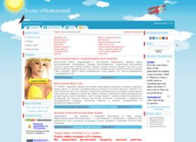 newdoska.ucoz.ru