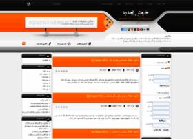 newdownloads.lxb.ir