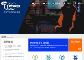newegg.com.tw