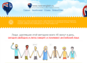 newenglish.e-autopay.com