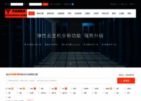 newercom.com