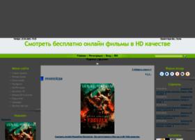 newfilms-online.ucoz.com