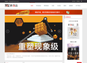 newfood.com.cn