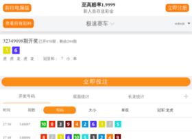 newfrontier-china.com