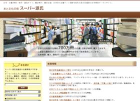 newgenji.co.jp