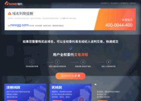 newgg.com