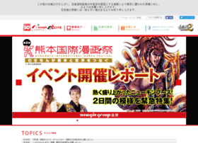 newgin.co.jp
