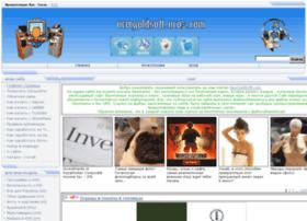 newgoldsoft.ucoz.com