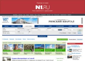 newhomes.ngs.ru
