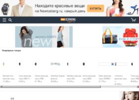 newiceberg.com