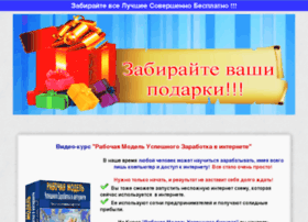 newinfoprodukt.ru