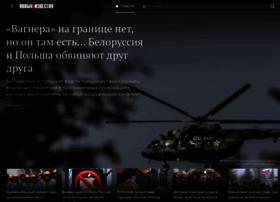 newizv.ru
