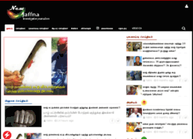 newjaffna.co