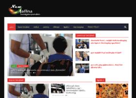 newjaffna.com