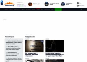 newkaliningrad.ru