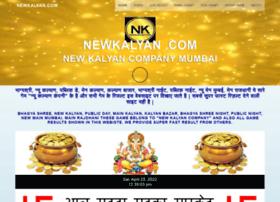newkalyan.com