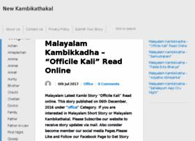 newkambikathakal.com