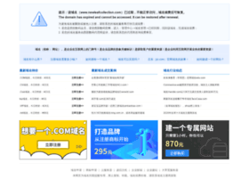 newleafcollection.com