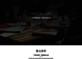 newlifeclan.com