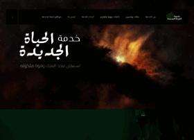 newlifeegypt.org