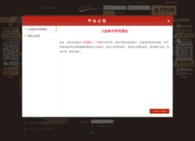 newlongtain.com
