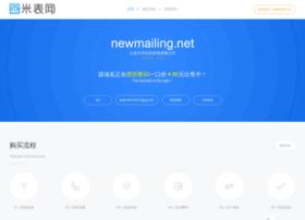 newmailing.net