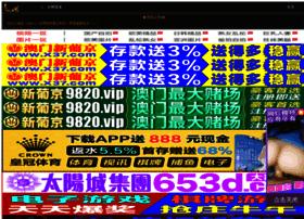 newmastersound.com