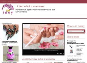 newmediacenter.ru