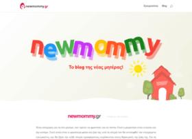 newmommy.gr