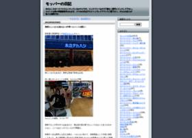 newmopar.sblo.jp