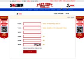 newnai.com