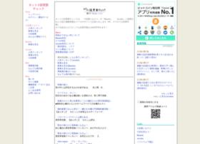 newnvs.ddo.jp