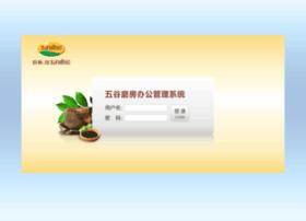 newoa.szwgmf.com
