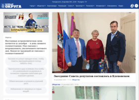 newokruga.ru