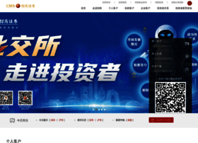 newone.com.cn