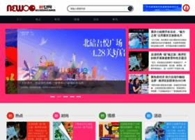 newoo.com