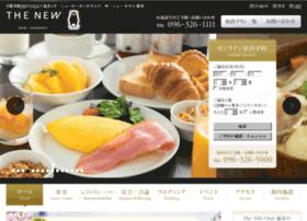 newotani-kumamoto.co.jp