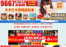 newp2c.com