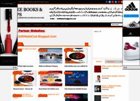 newpdfbooks.blogspot.com