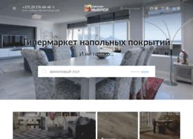 newpol.by