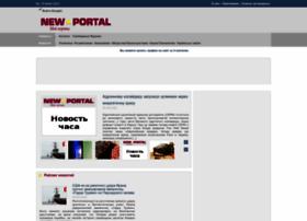 newportal.com.ua