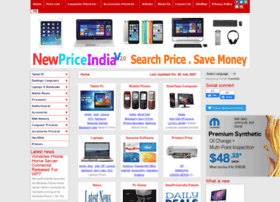newpriceindia.co.in