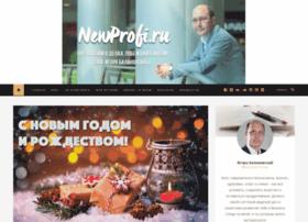 newprofi.ru