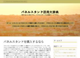 newprojectnoida.com