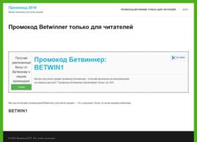 newpromokod.ru