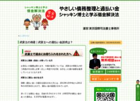 newrule.jp