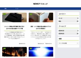 news-adhoc.com