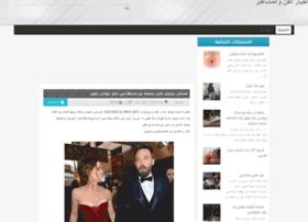 news-arts-news.blogspot.com