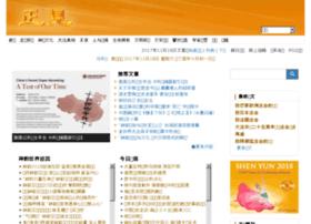 news-b5.zhengjian.org